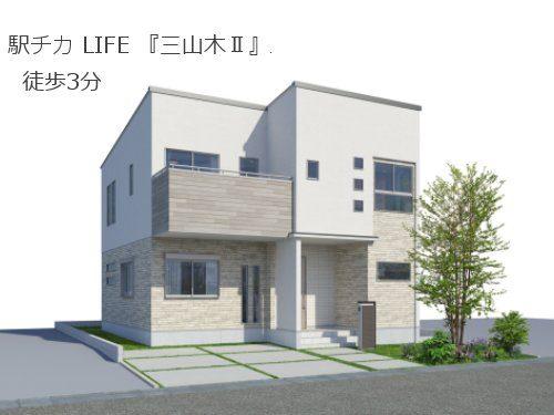 京田辺 三山木Ⅱ 駅チカLIFE『歩3分』 6区画