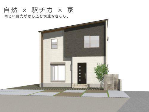 京田辺 田辺稲葉 駅チカLIFE『歩8分』